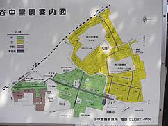 東京都立霊園の募集内容・値段と申し込み方法・資 …